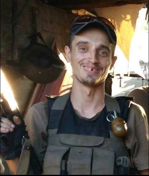 """Вбивство бійця """"Донбасу"""": фото нелюдів"""