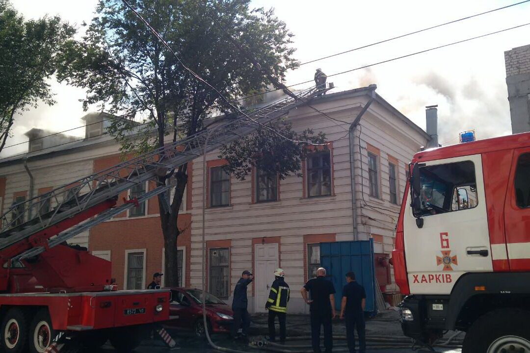 Пожар в УИПА