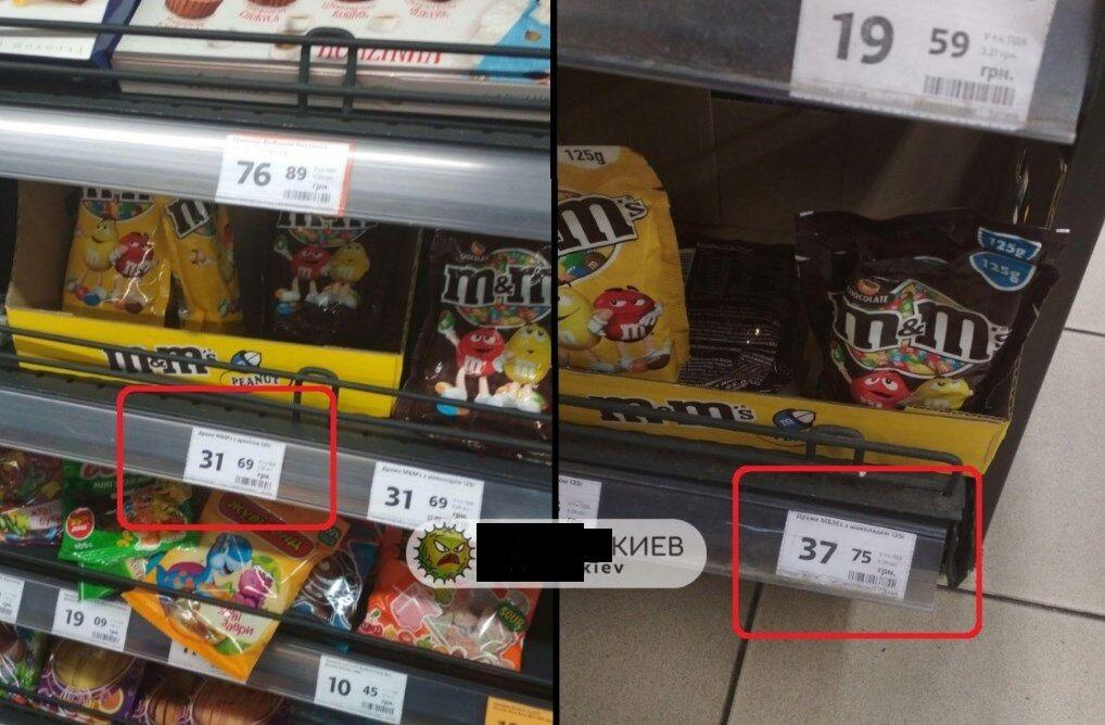В сети показали, как известный супермаркет в Киеве обманывает покупателей