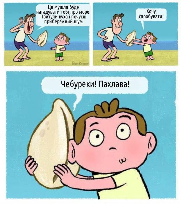 facebook.com/babaandkit