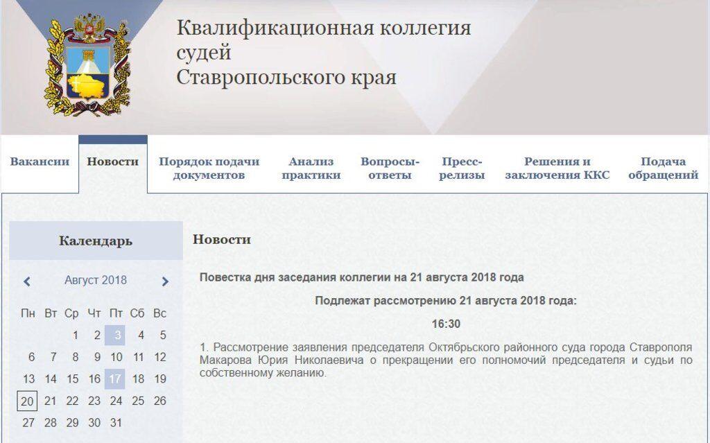 У Росії суддя зняв секс-відео на заправці: 18+