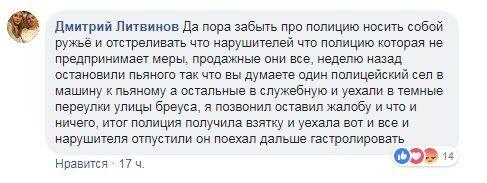 """Дно эволюции и беспредел"": в Одессе мужчину избили из-за замечания"