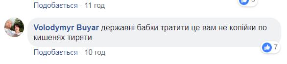 В сети неожиданно отреагировали на новшество в Тернополе