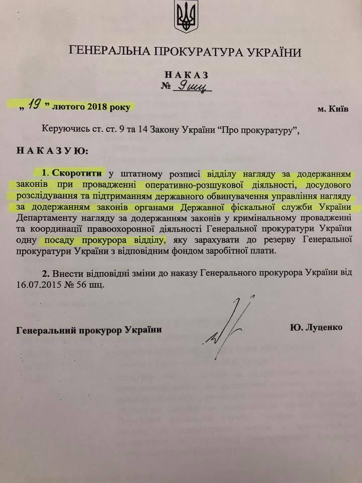 Скандал на Одеській митниці: в ГПУ відповіли Продану