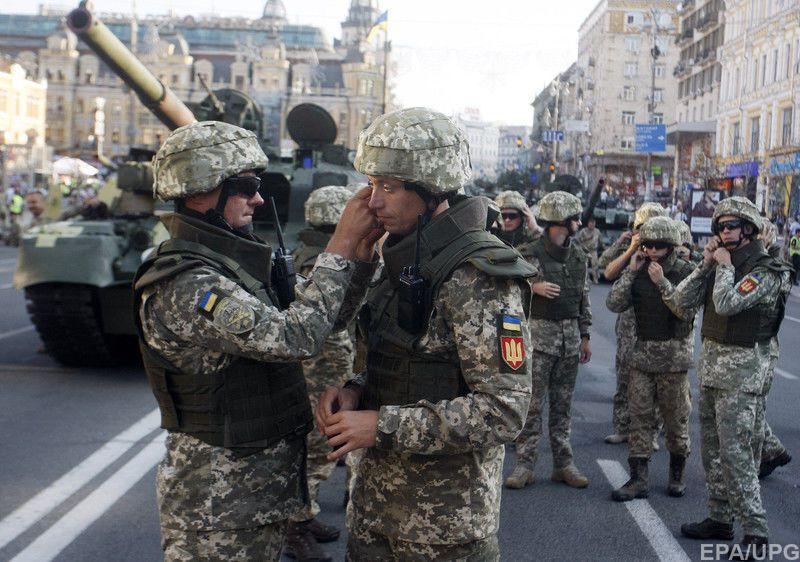 Парад в Киеве где и когда смотреть