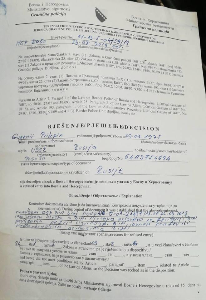 Визнали терористом: у Європі затримали Прилєпіна
