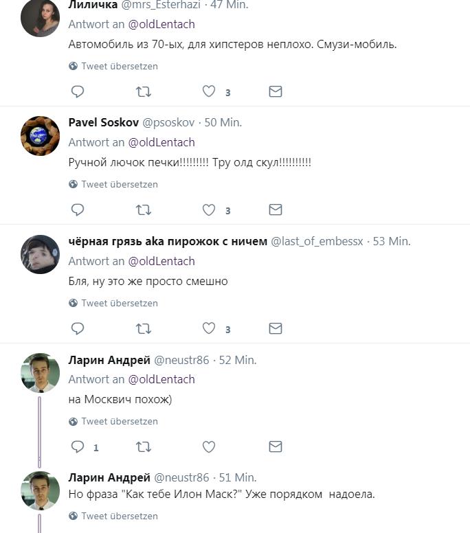 """""""И за рулем робот Игорек"""": """"Калашников"""" бросил вызов Tesla"""