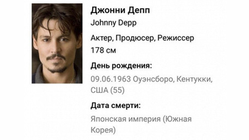 """Скриншот из сайта """"Кинопоиск"""""""