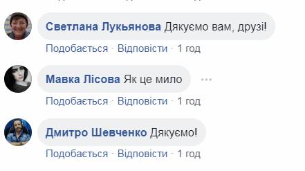 Видео британцев ко Дню Независимости Украины порвало сеть