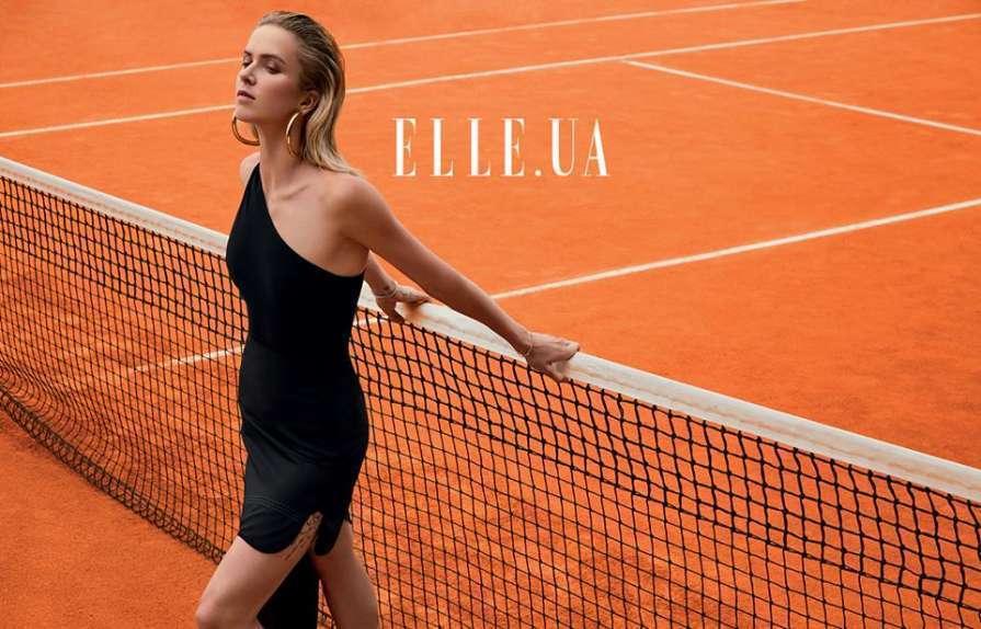 Фото Світоліної в сексуальній сукні обурили фанатів