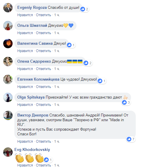 """""""Я мрію жити в Україні!"""" Російський поет зворушив привітанням із Днем Незалежності"""