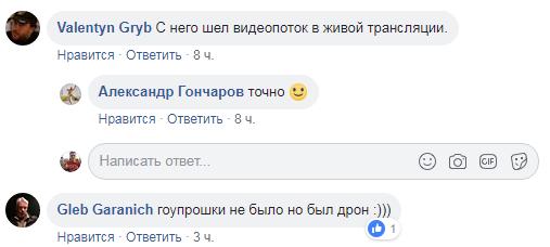 Странность с авто министра обороны Украины вызвала споры в сети