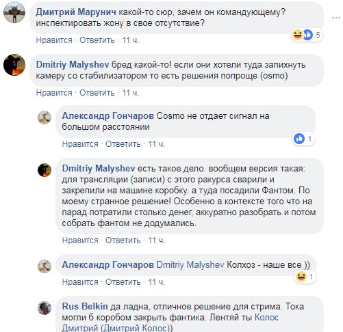 Странность с авто Полторака вызвала споры в сети