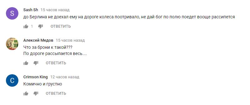В России произошло эпичное ДТП с броневиком