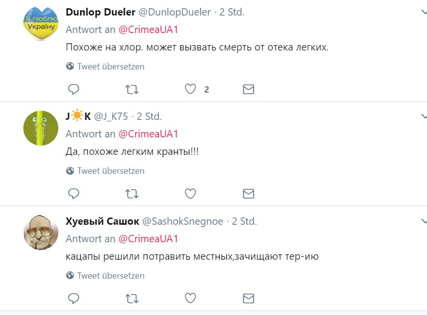 """В Крыму город накрыло """"химическое облако"""""""