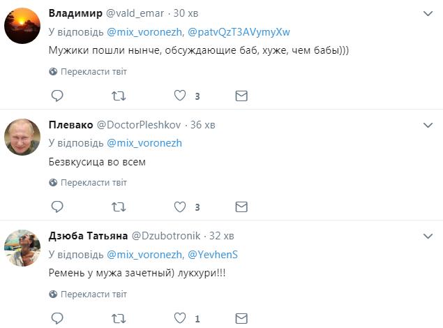 """""""Православненько"""": """"няшу"""" Поклонскую заметили в интересном положении"""