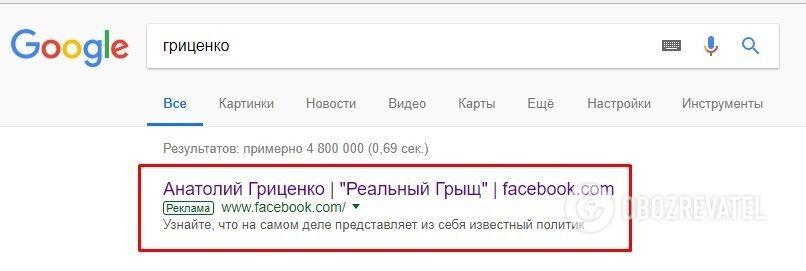 Реклама в Google за гроші