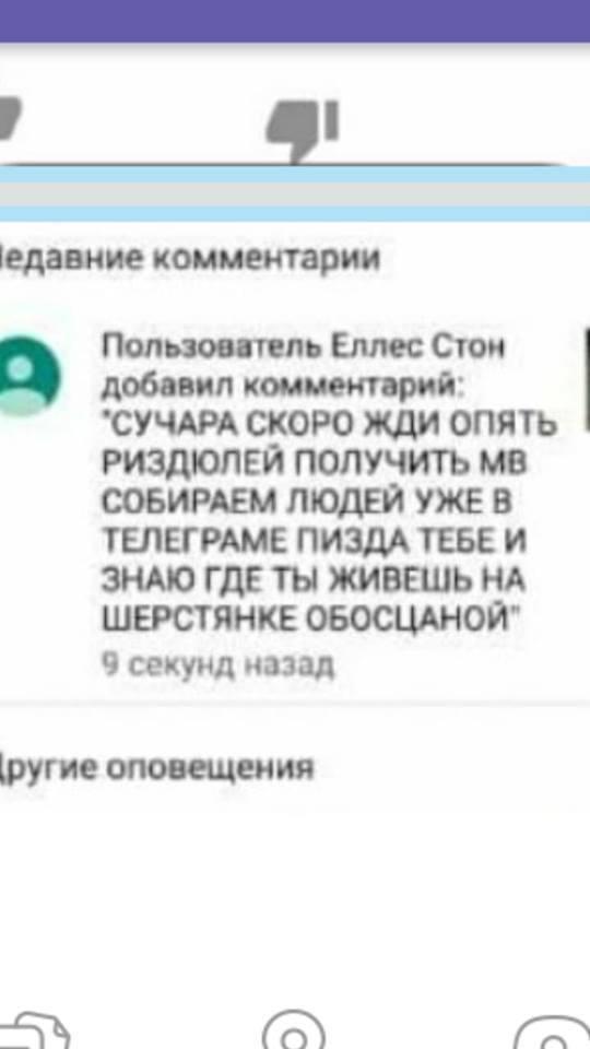 """""""Уже собираем людей"""": зверски избитой в Чернигове школьнице снова угрожают расправой"""