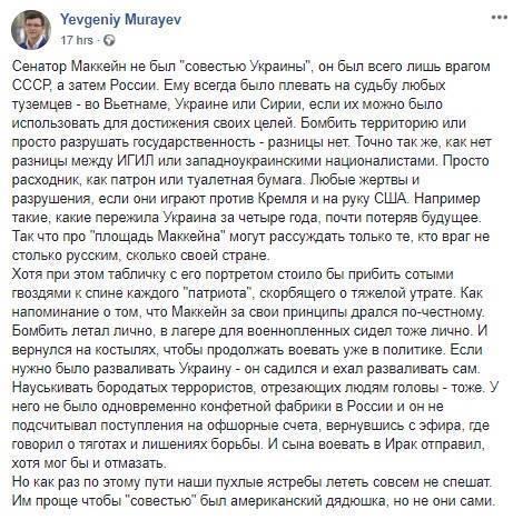 Телеканал NewsOne передали в управление юристу Януковича - Цензор.НЕТ 6598