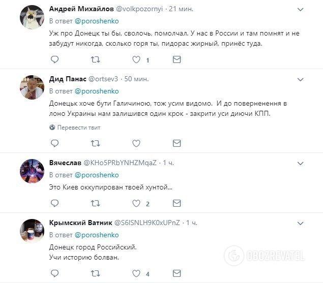 Бруд на виборах-2019: як намагаються обвалити рейтинги топ-політиків України