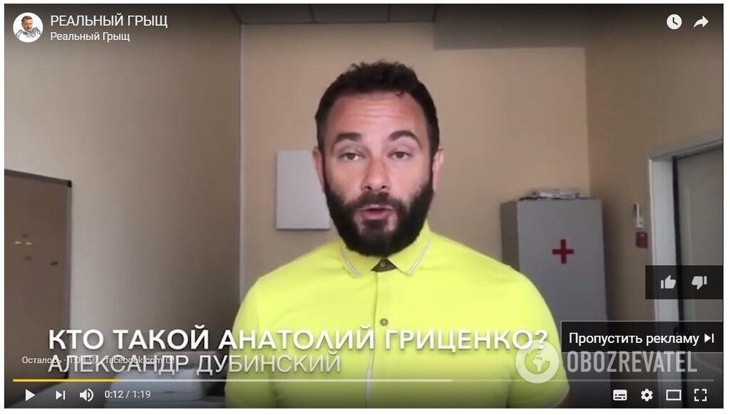 Образлива реклама на YouTube за гроші