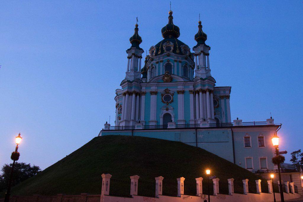 kiev.informator.ua