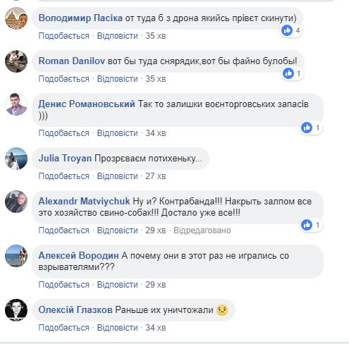 """""""Вот бы туда снарядик!"""" Россия прислала на Донбасс секретный состав"""