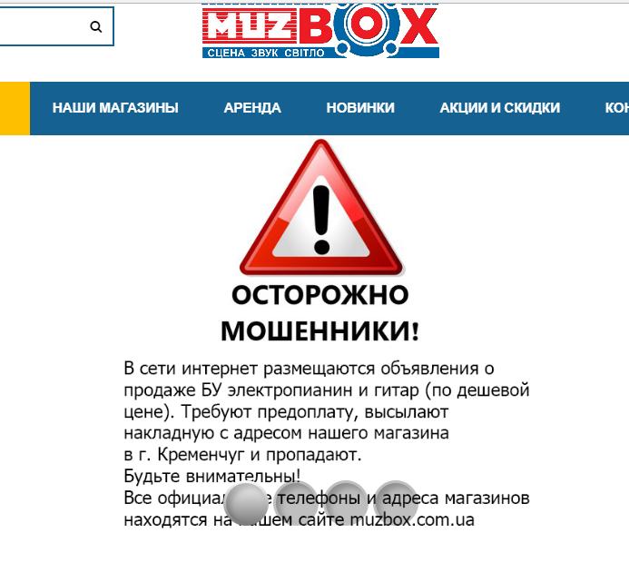 Игра по-крупному: в Украине запустили новый развод
