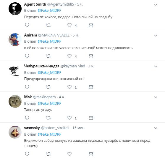 """""""Невесте Путина"""" резко стало плохо"""