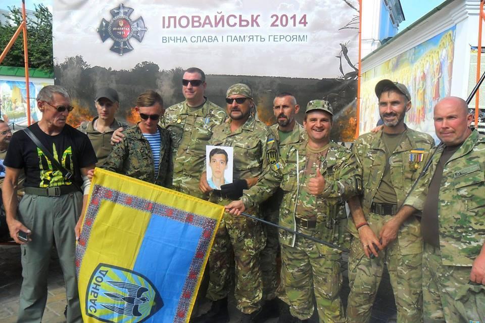 Нас расстреляли в чистом поле, как в тире - участник боев за Иловайск