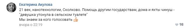 """""""21 век, новости ядерной сверхдержавы"""": в России девушка захлебнулась в уличном туалете"""