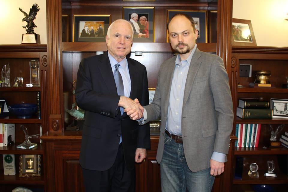 Маккейн и Кара-Мурза
