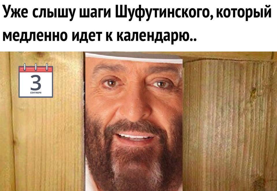 facebook.com/pg/in.humour