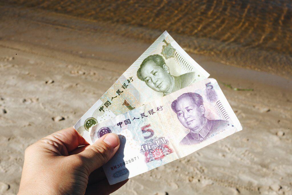 перед нами самые красивые деньги мира фото они мало чем