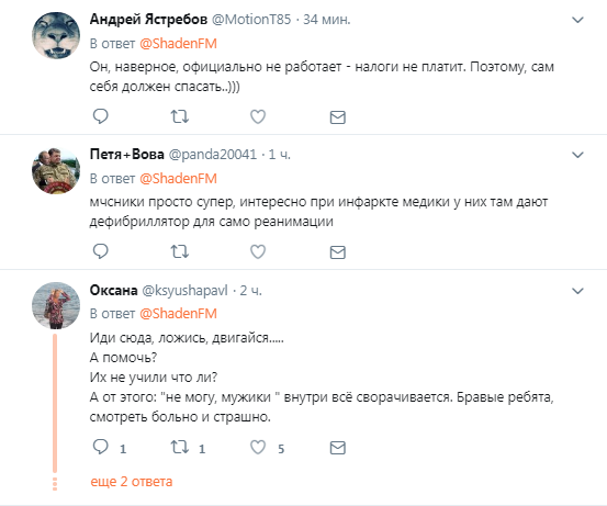 """""""Ползи, сколько сможешь!"""" В России засняли издевательства МЧС над обгоревшим мужчиной. Шокирующее видео 18+"""