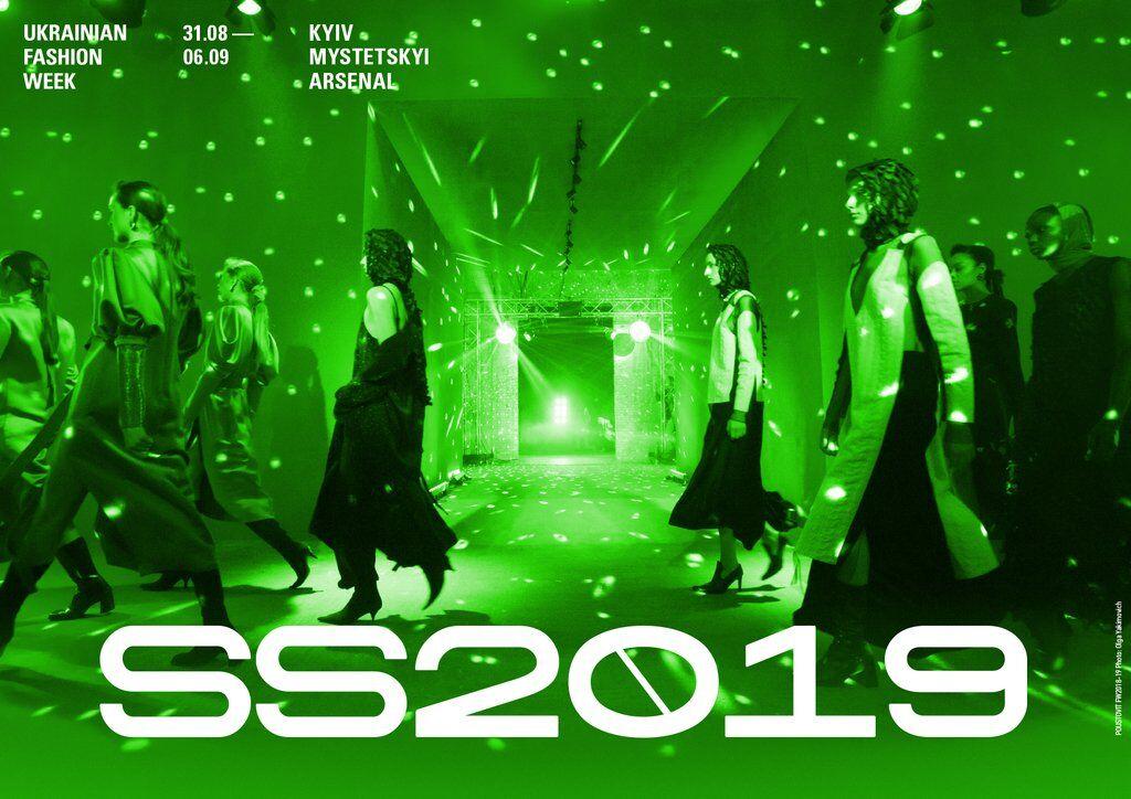 Ukrainian Fashion Week-SS19: чого очікувати від головного модної події осені