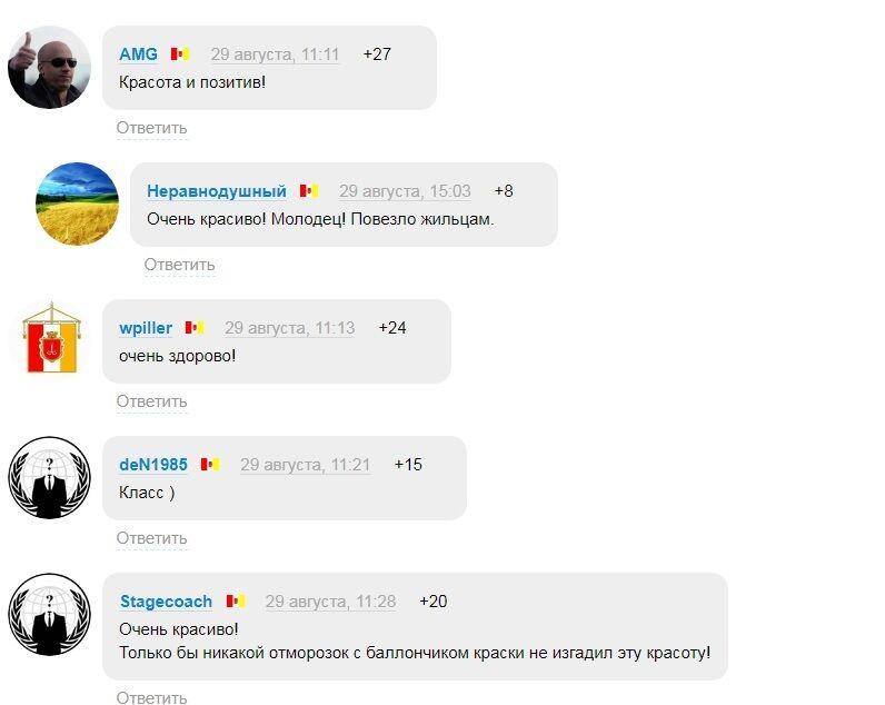 """""""Красота и позитив"""": в Одессе художник необычно украсил двор многоэтажки"""
