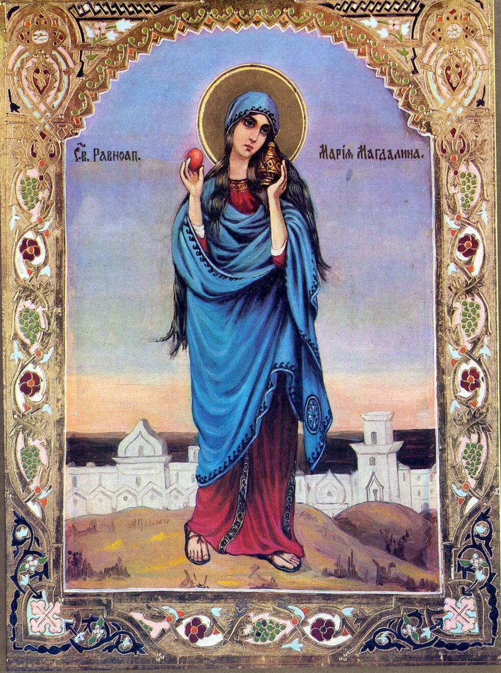 Поздравление с праздником марии магдалины фото 506