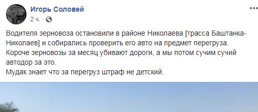 """Владелец фуры поразил сеть ноу-хау с """"лишним"""" грузом"""