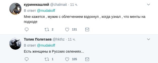 В России женщина задержала и унизила вора
