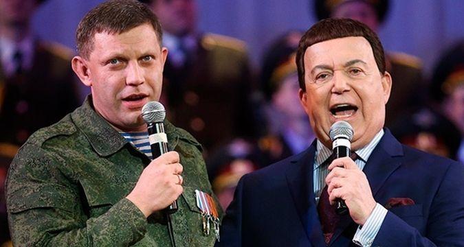 Главарь террористов на Донбассе Александр Захарченко и Иосиф Кобзон
