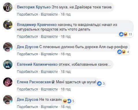 facebook.com/groups/troyeshchyna