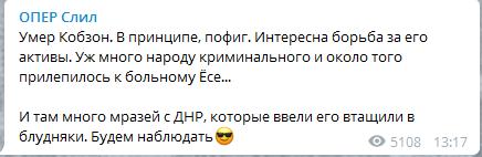 """""""Кобзон все"""": в сети ажиотаж из-за смерти знаменитого певца"""