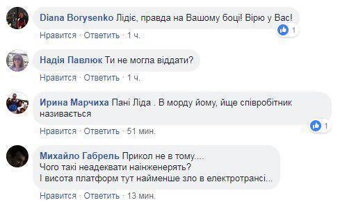pod-nogami-gospozhi-v-yutube