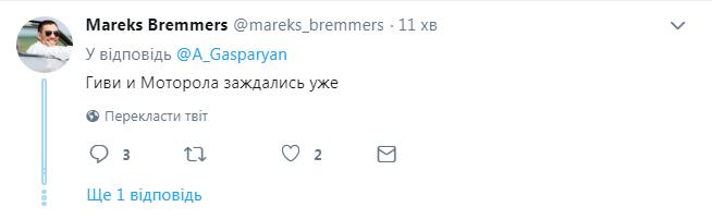 Смерть Захарченка викликала бум у мережі
