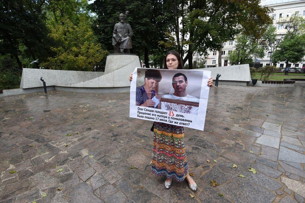 У центрі Москви пройшли пікети на підтримку Сенцова