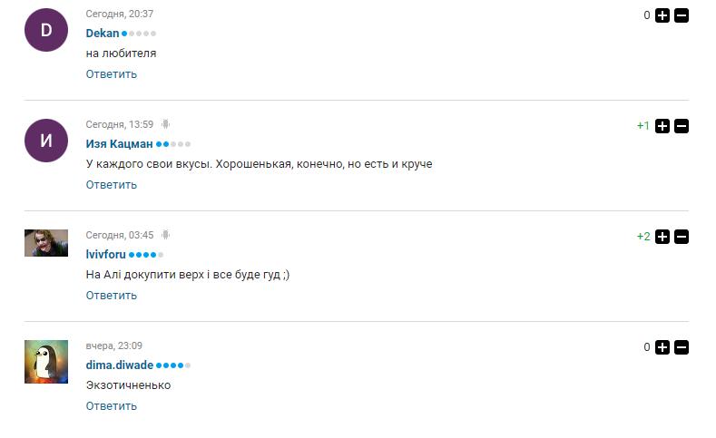 """Подруга новачка """"Динамо"""" здивувала фанатів зовнішністю"""