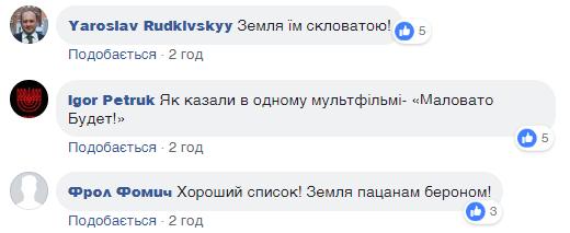 З'явився список загиблих на Донбасі бойовиків