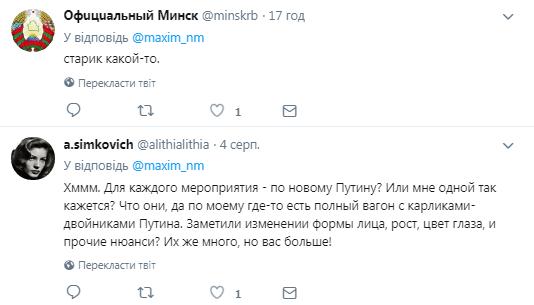 Появилось фото постаревшего Путина