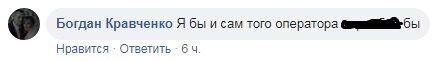 Под Одессой полицейский избил парня: опубликовано видео